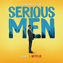 serious men netflix movie