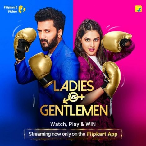Flipkart Ladies Vs Gentlemen Quiz