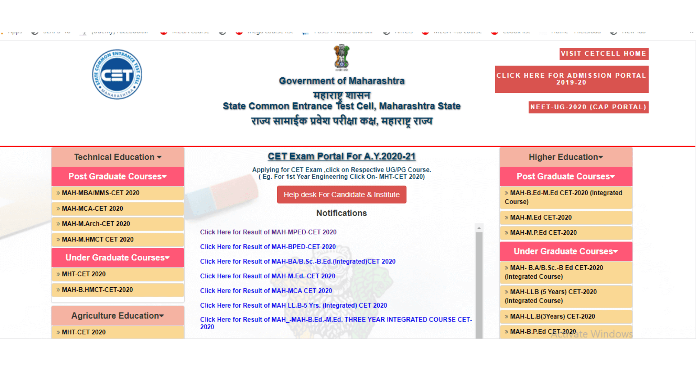 MHT CET Result 2020 Declared, here's how to check