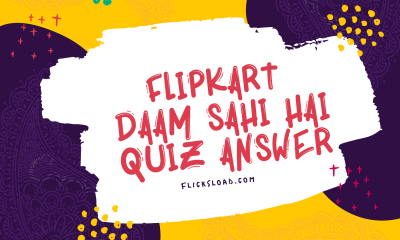 daam-sahi-hai-answer-flipkart-today-quiz-1